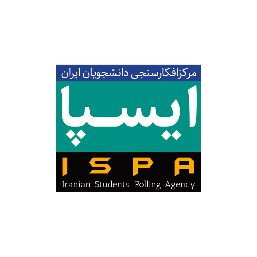 مرکز افکارسنجی دانشجویان ایران